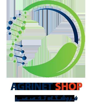 فروشگاه کشاورزی